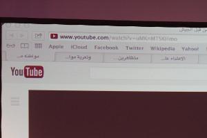 Arabisch: Die Sichtweisen ausländischer Medien auf bekannte Ereignisse wurden aus erster Hand erklärt.